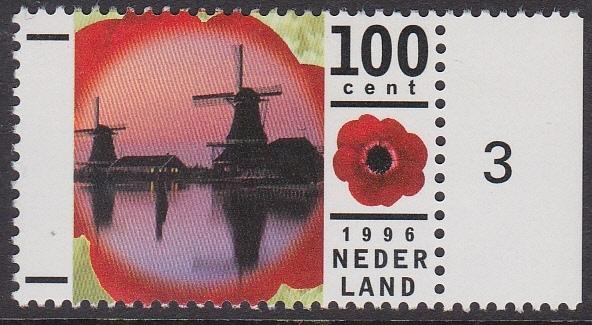 Plaatfout  1681 PM1 Postfris Cataloguswaarde 40,00 (staat te laag)  E-0638 ZELDZAAM