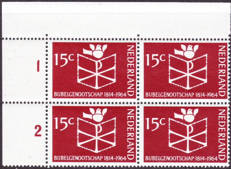 Plaatfout  820 P in blok van 4   Postfris Cataloguswaarde 10.00