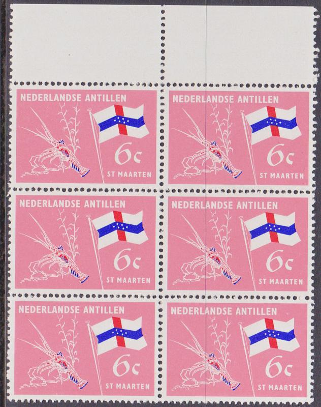 Ned. Antillen plaatfout 363 PM2 Postfris in blok van 6  E-6711