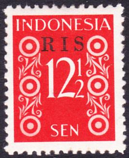 Ned. Indie plaatfout  370 P1 op RIS 11 Postfris Cataloguswaarde  25,00