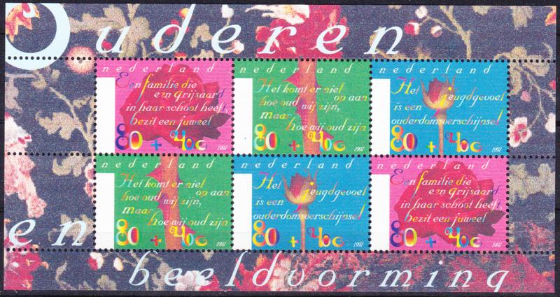 Plaatfout  1719 PM Postfris  Cataloguswaarde 65,00