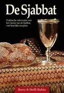 De Sjabbat, praktisch informatie over het vieren van de Sjabbat