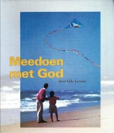 Meedoen met God door Gila Gevirtz