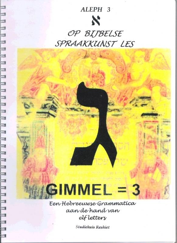 Gimmel - Een Hebreeuwse Grammatica aan de hand van elf letters