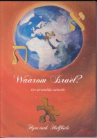 Waarom israel? Hyacinth Halfhide