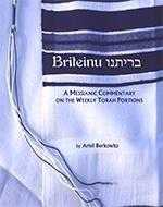 Briteinu - Torah Commentary by Ariel & D'vorah Berkowitz