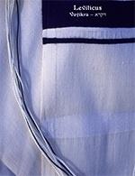 Briteinu - Leviticus - Vayikra - Torah Commentary by Ariel & D'vorah Berkowitz