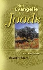Het Evangelie is Joods.... een eerherstel
