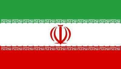 Vlag Iran 90x150cm