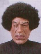 Ghadaffi masker