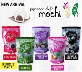 Mochi Sharepack - Matcha