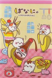A5 Letterpad (Memo XL) Bananya food