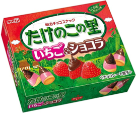 Meiji Apollo Ichigo Chocolate Biscuits