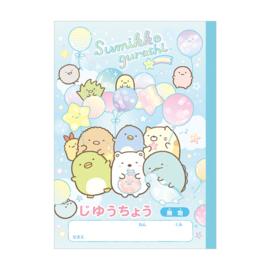 notebook medium - San-X Sumikkogurashi Happy For School - Blue