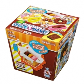 Kutsuwa Eraser Kit DIY Donut