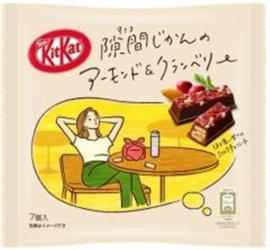 KitKat mini Almond - zak 7 mini's