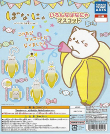 Bananya Phonecharm - surprise! (gashapon)