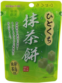 Hitokuchi Matcha Mochi