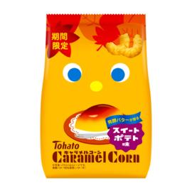 Caramel Corn - Sweet Potato