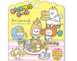 Stickerzakje Animanel