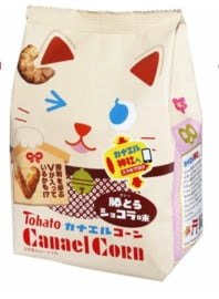 Caramel Corn Lucky Cat Chocolate