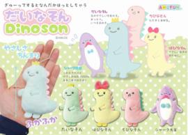 Amuse mini Dino plush - kies je kleur
