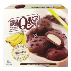 Pie Cookies With Mochi - Banana
