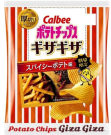 Calbee Chips Giza-Giza Spicy Potato