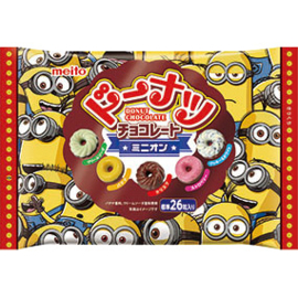 Minions Chocolate mini donuts