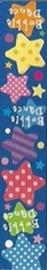 Lucky star paper LN-35