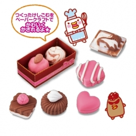 Kutsuwa DIY Eraser Kit Chocolate