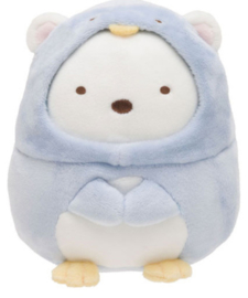 Sumikko Gurashi Shirokuma costume -  13cm - Official San-X Plush