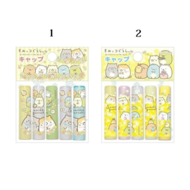 Sumikko Gurashi pencilcaps - Pick your design