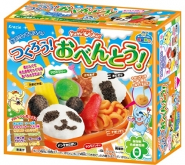 Popin Cookin Bento box