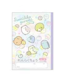 Notebook medium - San-X Sumikkogurashi Happy For School Planner - Purple