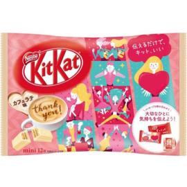KitKat mini Cafe Latte - zak 12 stuks
