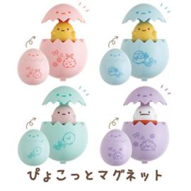 Sumikko Gurashi Minikko To Asobo -  Magnet Egg