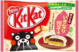 KitKat mini Ikinari Dango - Sweet Potato & Anko - zak 11 stuks