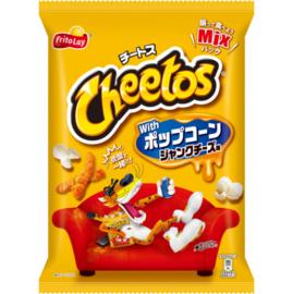 Japan Cheetos With Popcorn - Junk Cheese (XL Bag)
