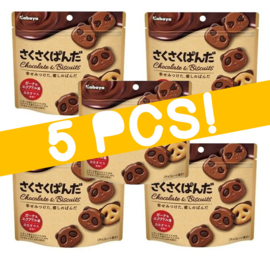 SUPER DEAL! 5 PCKS Saku Saku Panda Cookies