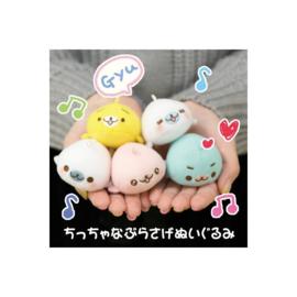 Classic Mini Mamegoma - kies je kleur - Official San-X Plush