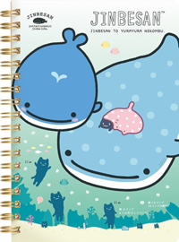 Notebook San-X Jinbesan yurayura blue