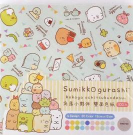 Origami paper 15 x 15 cm - Sumikko Gurashi food - 100 sheets