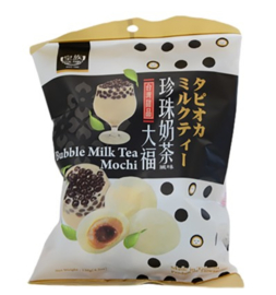 Mochi Sharepack - Bubble Tea