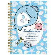 Notebook San-X Jinbesan Sea Animals