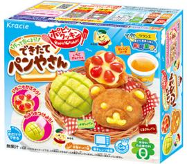 Popin Cookin Dekitate Pan Yan San Bäckerei