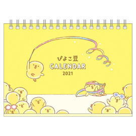 Bureaukalender - Little Chicks - 2021