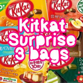 Japanischen KitKat Surprise Pack - 3 bags