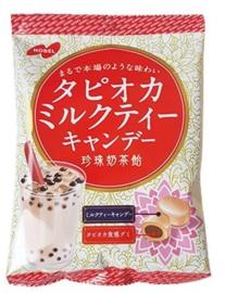 Tapioca Bubble Tea Candy