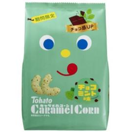 Caramel Corn Choco Mint
